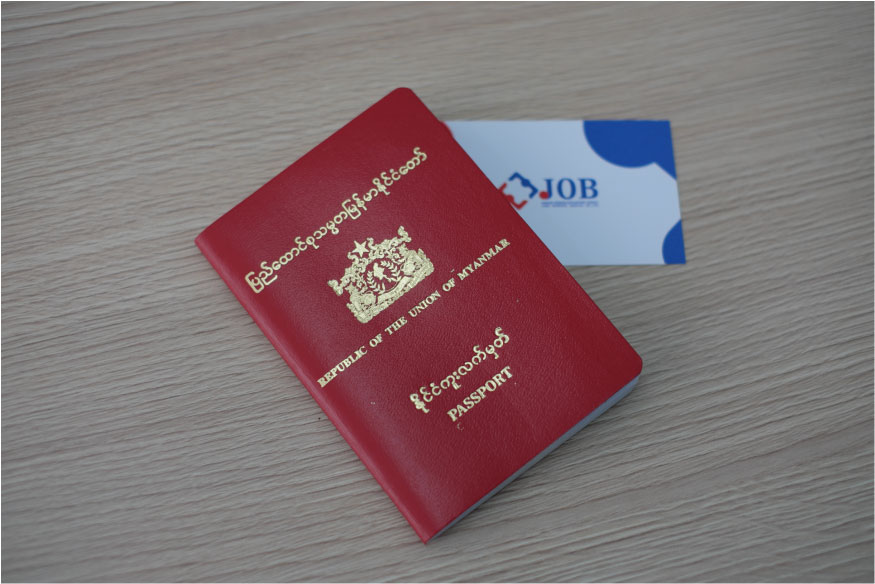 พม่าเล่มสีแดงตัวหนังสือสีทอง