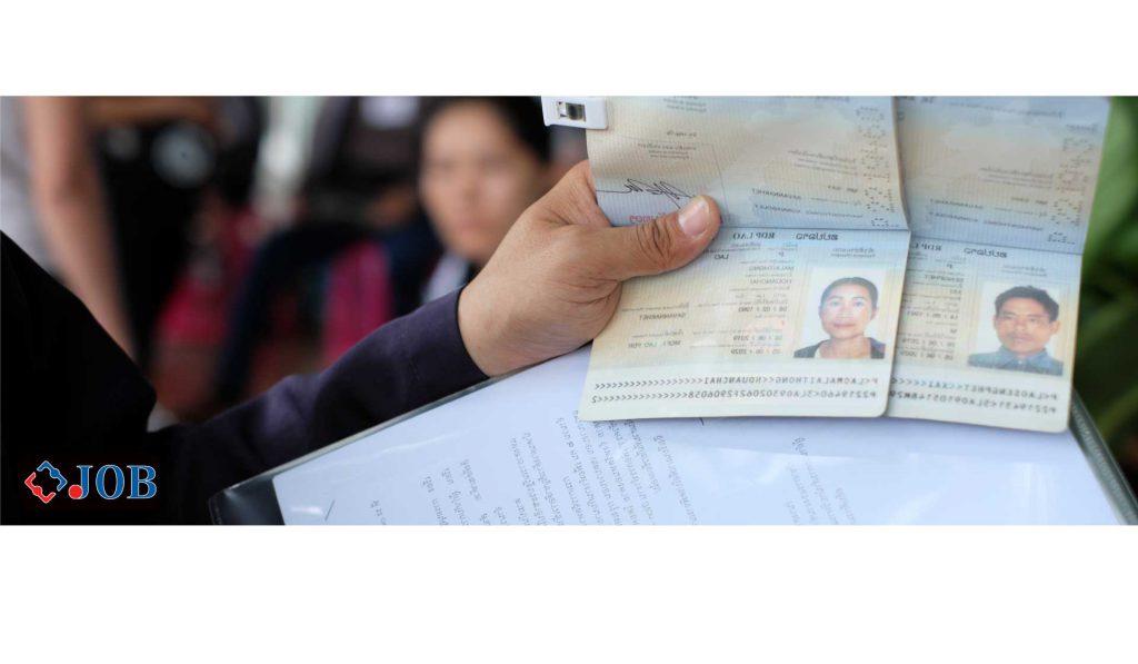 passport-lao