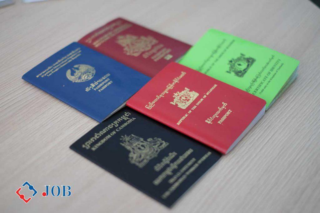 passportall